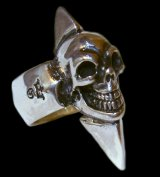 Skull with Spike Ring