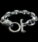 Bulldog With Textured Anchor Links & Smooth  H.W.O Bracelet