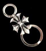 Gothic Cross Loop Hook Key Keeper