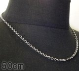 4.7Chain & 1/8 Classic T-bar Necklace