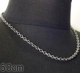 6Chain & Quarter T-bar Necklace