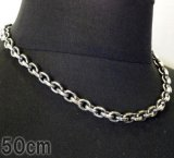 Half Small Oval Chain & Half T-bar Necklace
