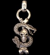 Skull On Snake With H.W.O Pendant
