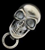 Giant Skull Key Keepers
