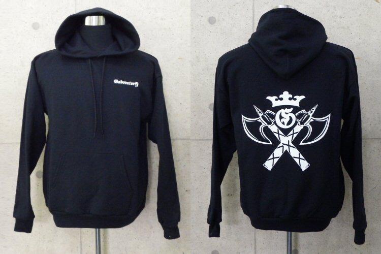 画像1: Gaboratory Battle-Ax Pullover Hoodie Jacket