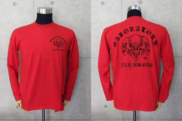 画像1: Staff T-Shirt [Red]