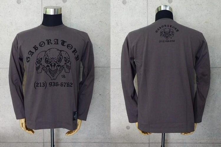 画像1: Staff T-Shirt [Chacoal]