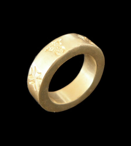 画像1: Gold Flat Bar Ring Bold