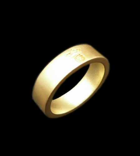 画像1: 10k Gold Flat Bar Ring With Out Maltese Cross (Pure Gold Color Finish)
