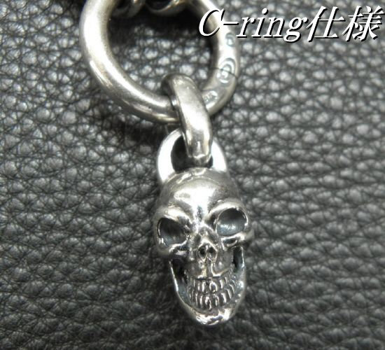 画像1: Single Slant Head Skull With 2 Single Slant Head Skulls & Small Oval Chain Links Necklace