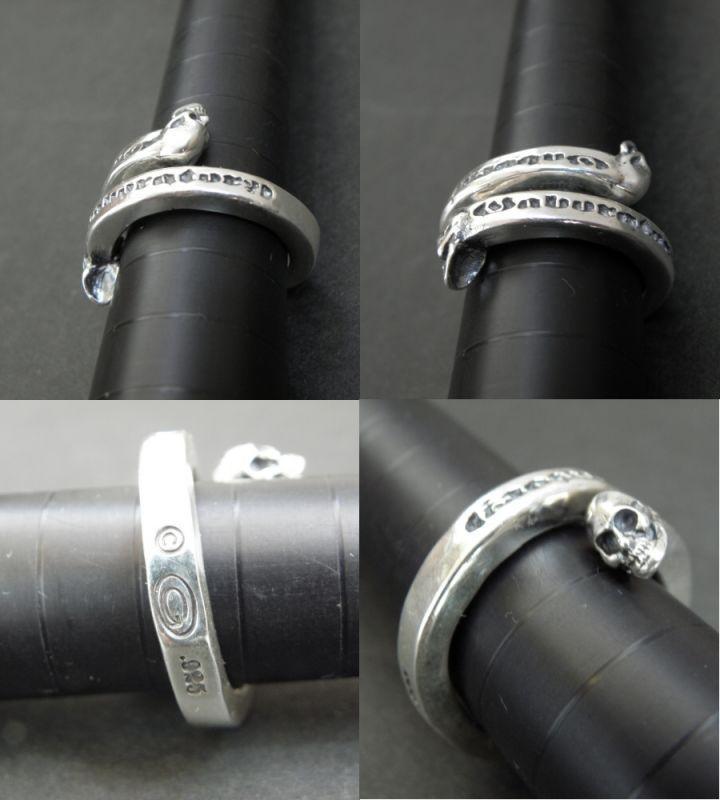 画像4: T-bar ring