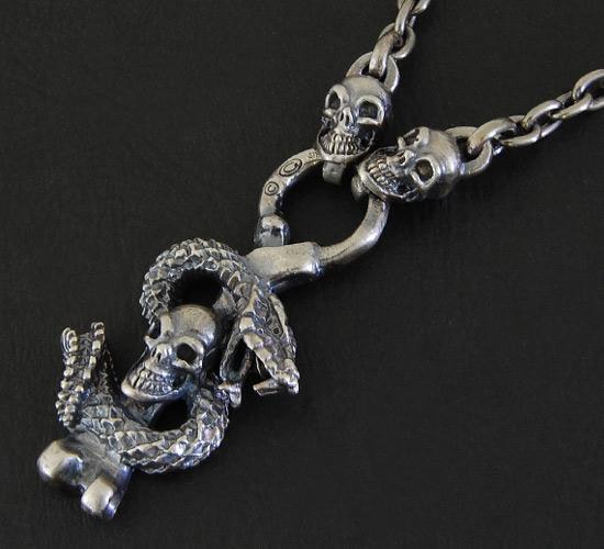 画像3: Half Snake Skull With Quarter Skull Chain Necklace