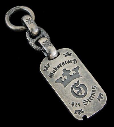 画像1: Dogtag Chiseled Anchor Wallet Hanger