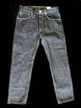 Gaboratory Reinforced Jeans