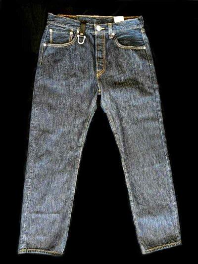 画像2: Gaboratory Reinforced Jeans with Stingray inlay Cow hide pocket