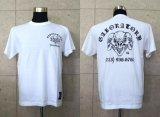Staff T-shirt [White]