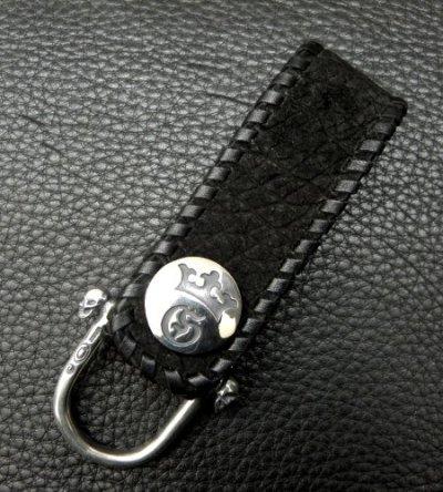 画像3: Hippo Skin Belt Loop