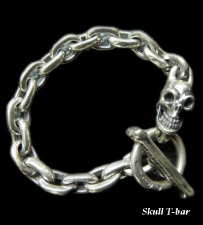 画像2: Single Skull With Small Oval Links Bracelet