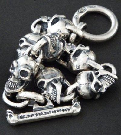 画像2: All Slant Head Skulls Link Bracelet