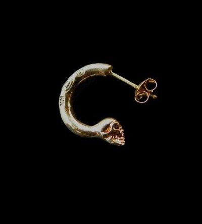 画像1: 10K Gold Phantom T-bar Skull On O-ring Pierce