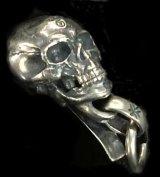 Large Skull Key Keeper