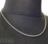 3.9Chain & 1/16 T-bar Necklace