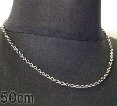 画像1: 3.9Chain & 1/16 T-bar Necklace