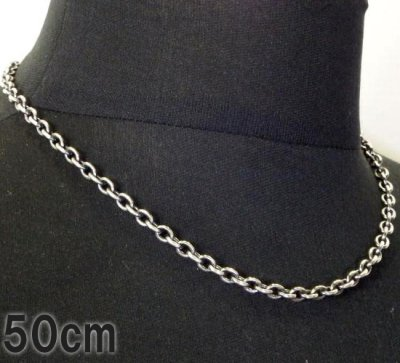 画像1: 7Chain & Quarter T-bar Necklace