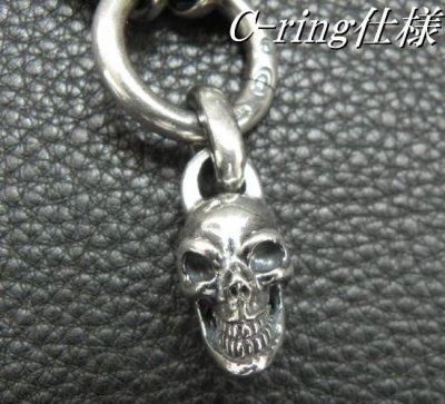 画像1: Single Slant Head Skull With 2 Single Slant Head Skulls & Small Oval Chain Links Necklace