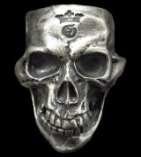 Old Large Skull Ring