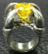 18.85Ct Yellow Sapphire Iron Claw Ring
