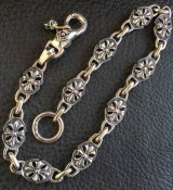 Raised Atelier Mark On Clip With Classic Cross Oval Links Wallet Chain