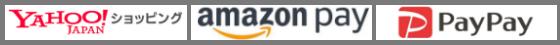 AmazonPay Paypay 使えます