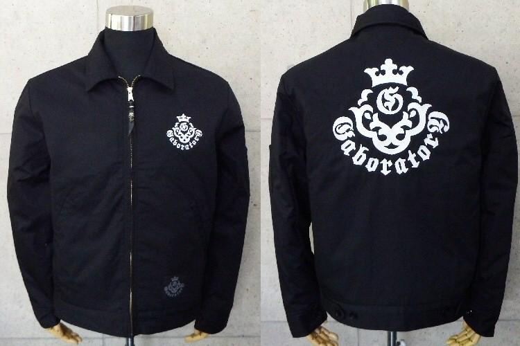 画像1: Gaboratory Embroidery Work Jacket (刺繍)