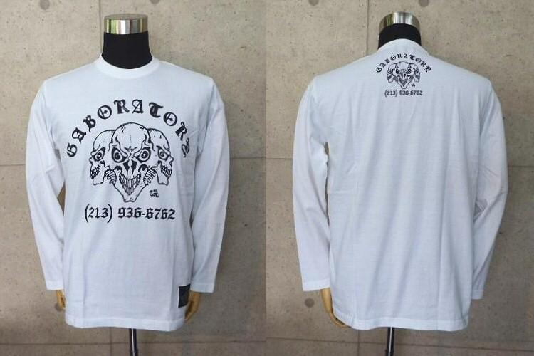 画像1: Staff T-Shirt [White]