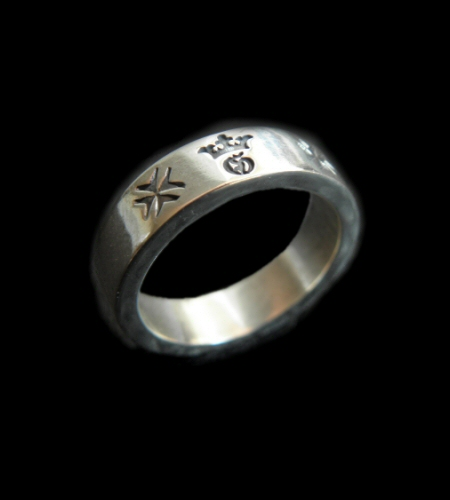 画像1: Flat Bar Ring