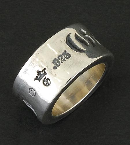 画像4: Wide Gaboratory Cigar Band Ring
